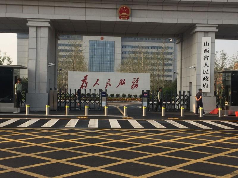 省政府路樁監控系統